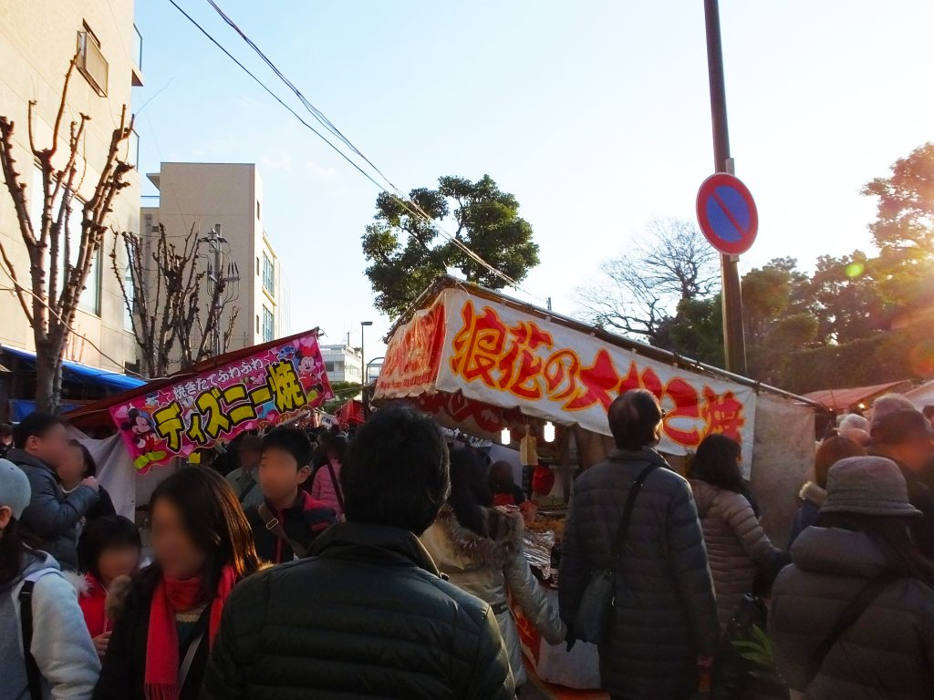 food stalls on the street