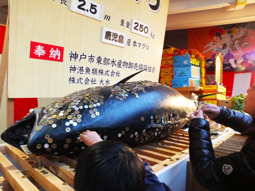 the big tuna and coins