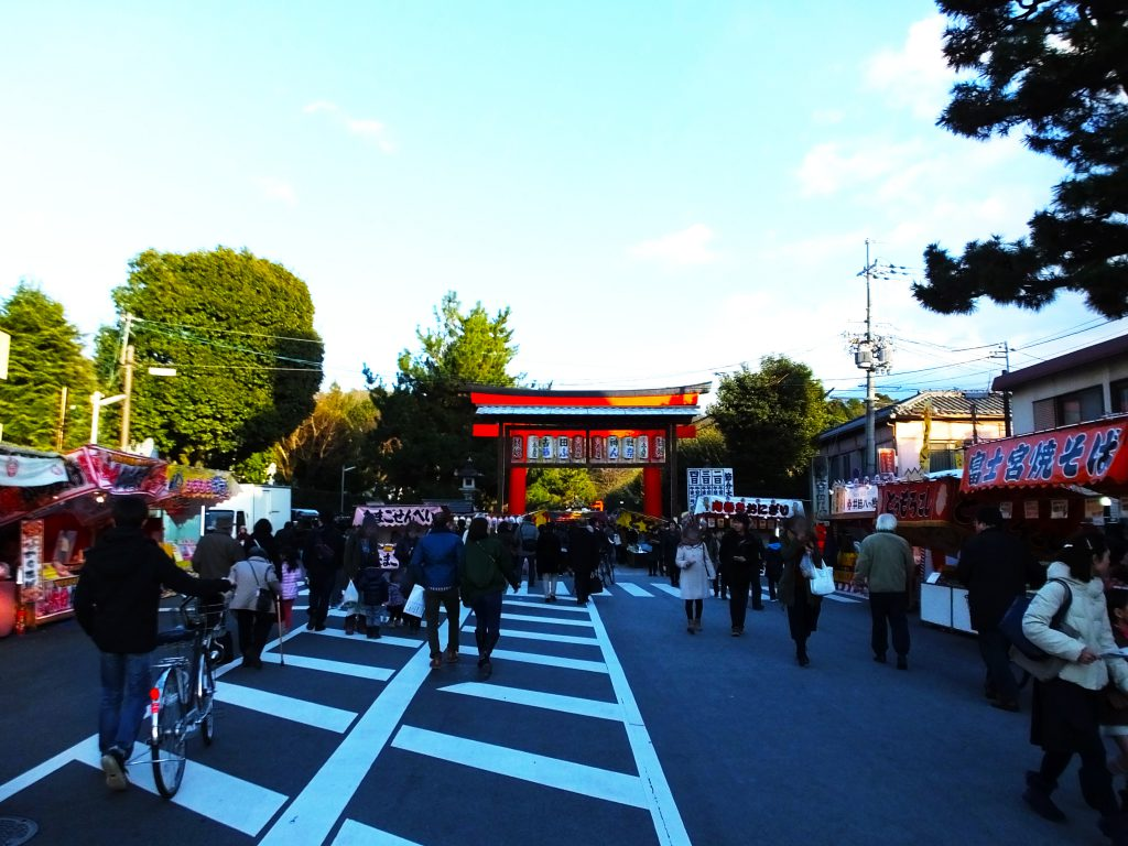 people heading to Yoshida Shrine