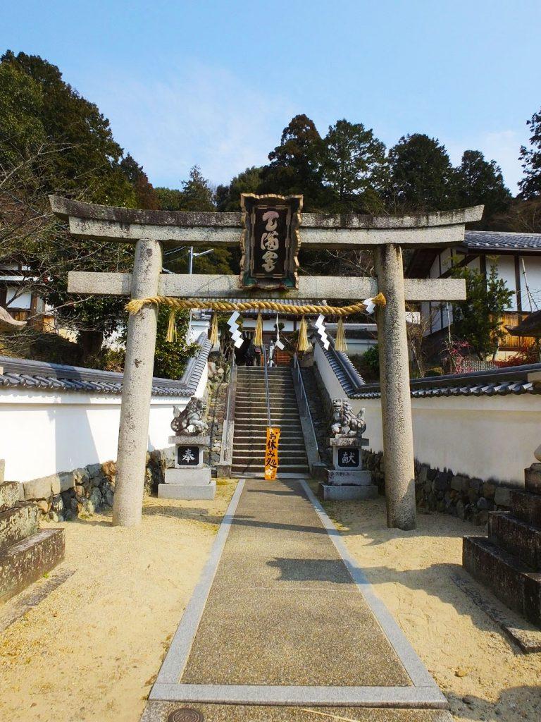 a small shrine