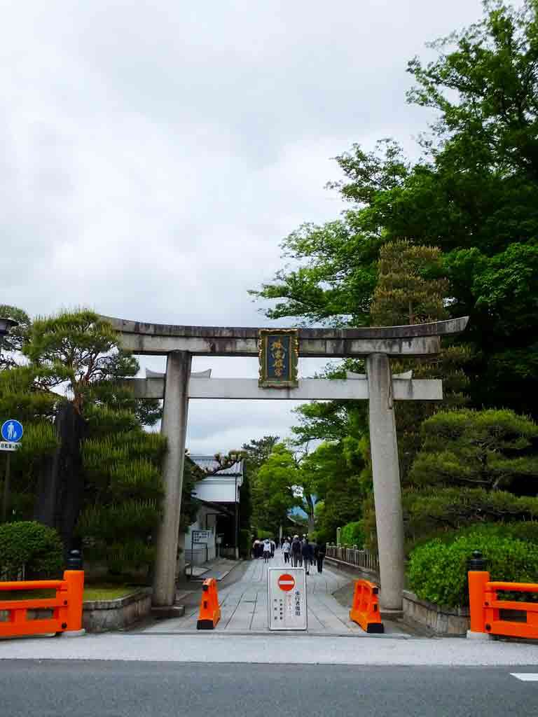 the-entrance-of-Jonangu-Shrine