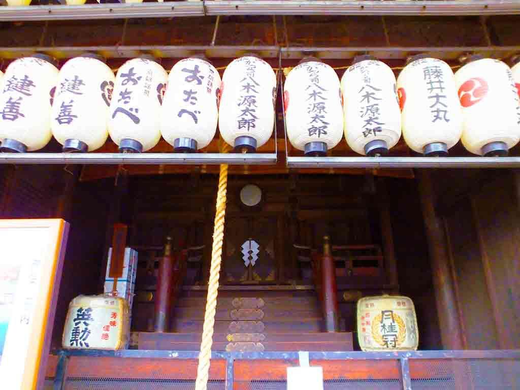 the-otabisho-of-Yasaka-Shrine