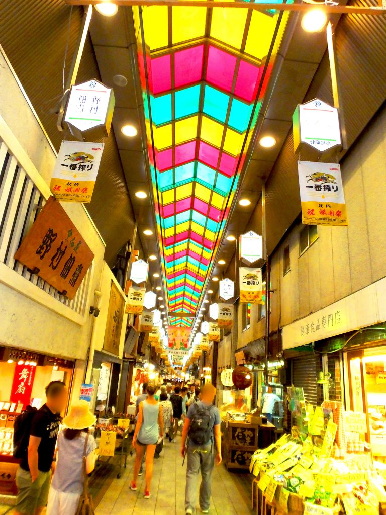 the colorful ceiling