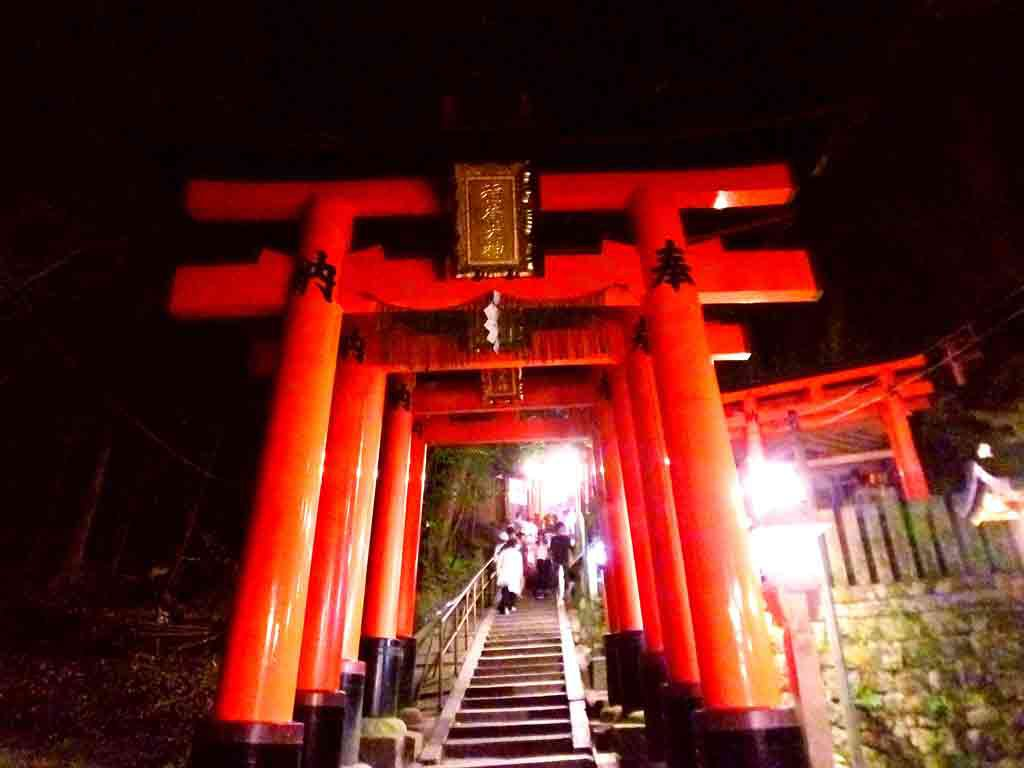 higher-place-in-the-shrine