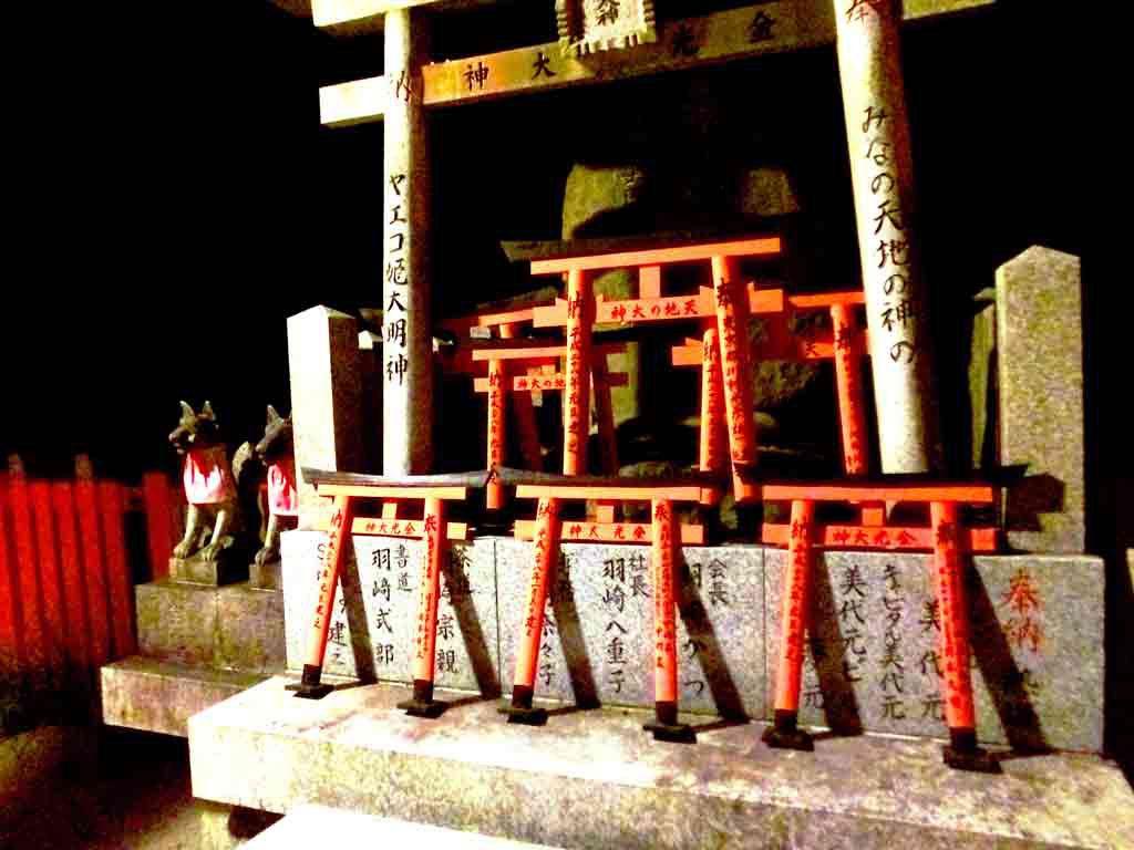 small-torii
