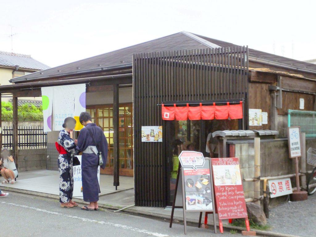 Kinkaku Soft