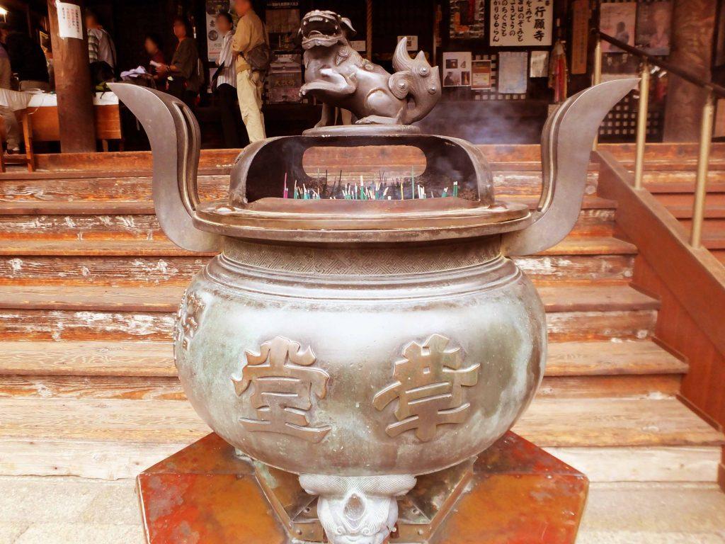 the incense burner