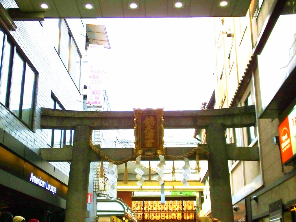 the odd torii gate