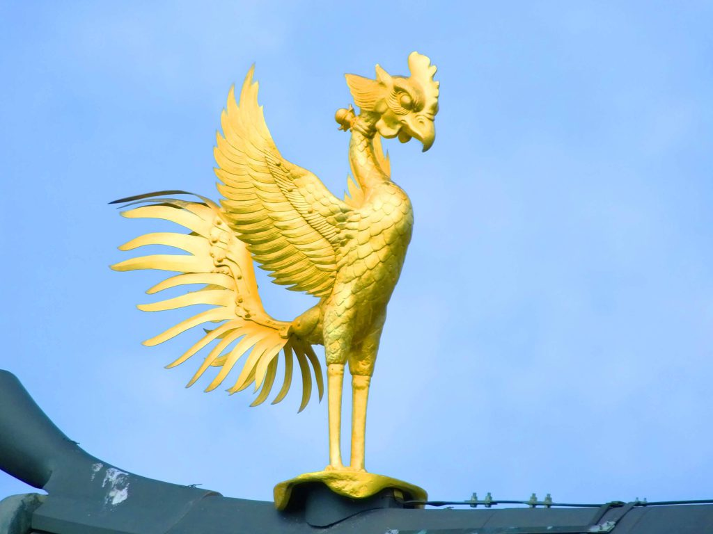 the phoenix adorning the roof now