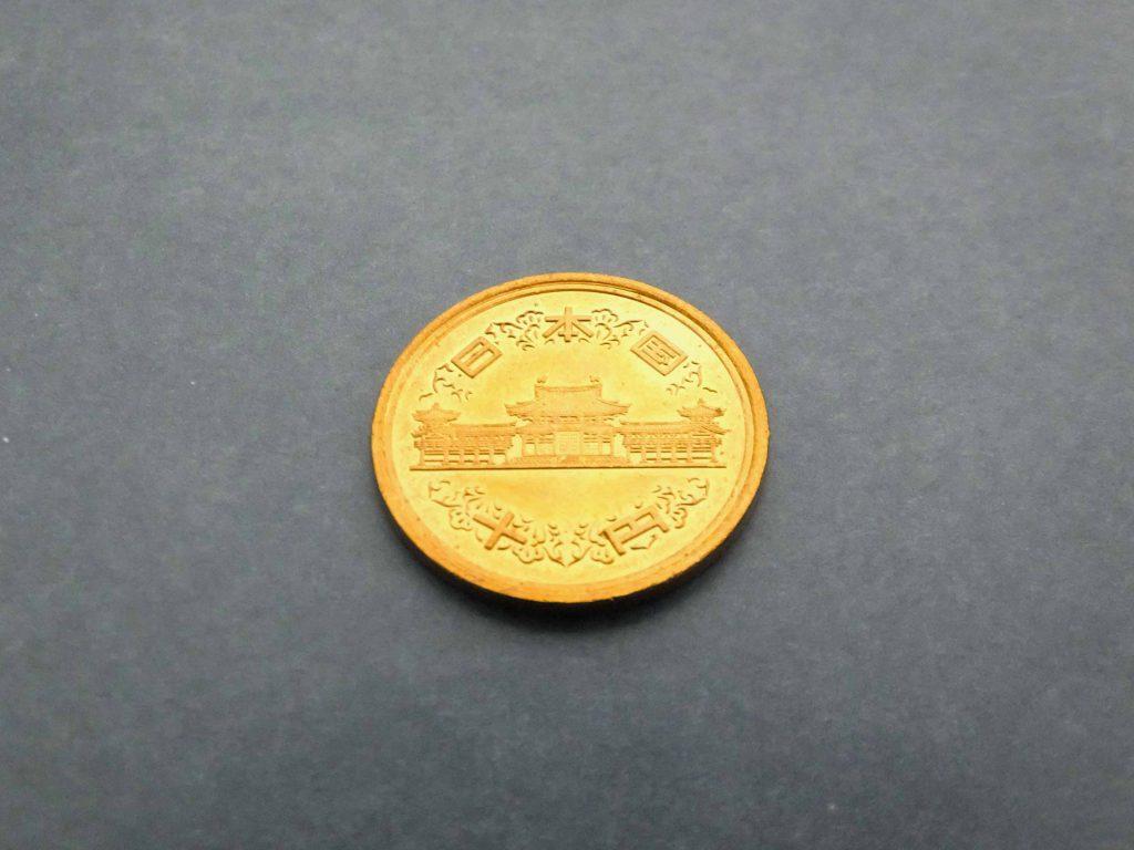 the 10 yen coin