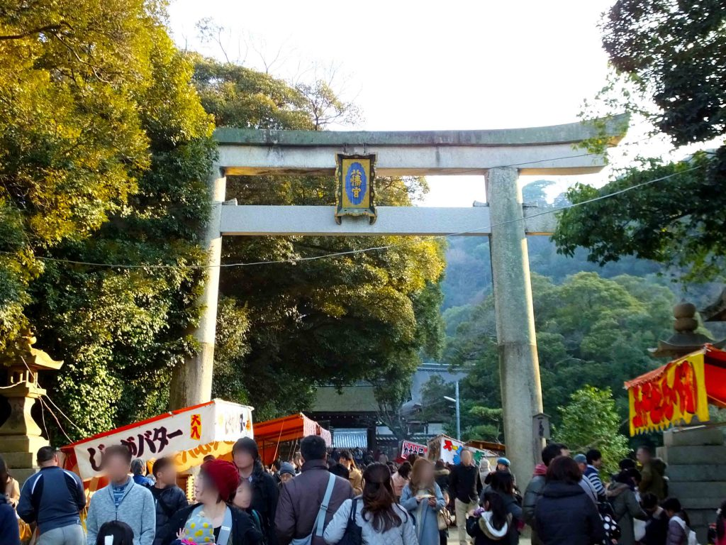 First Torii Gate