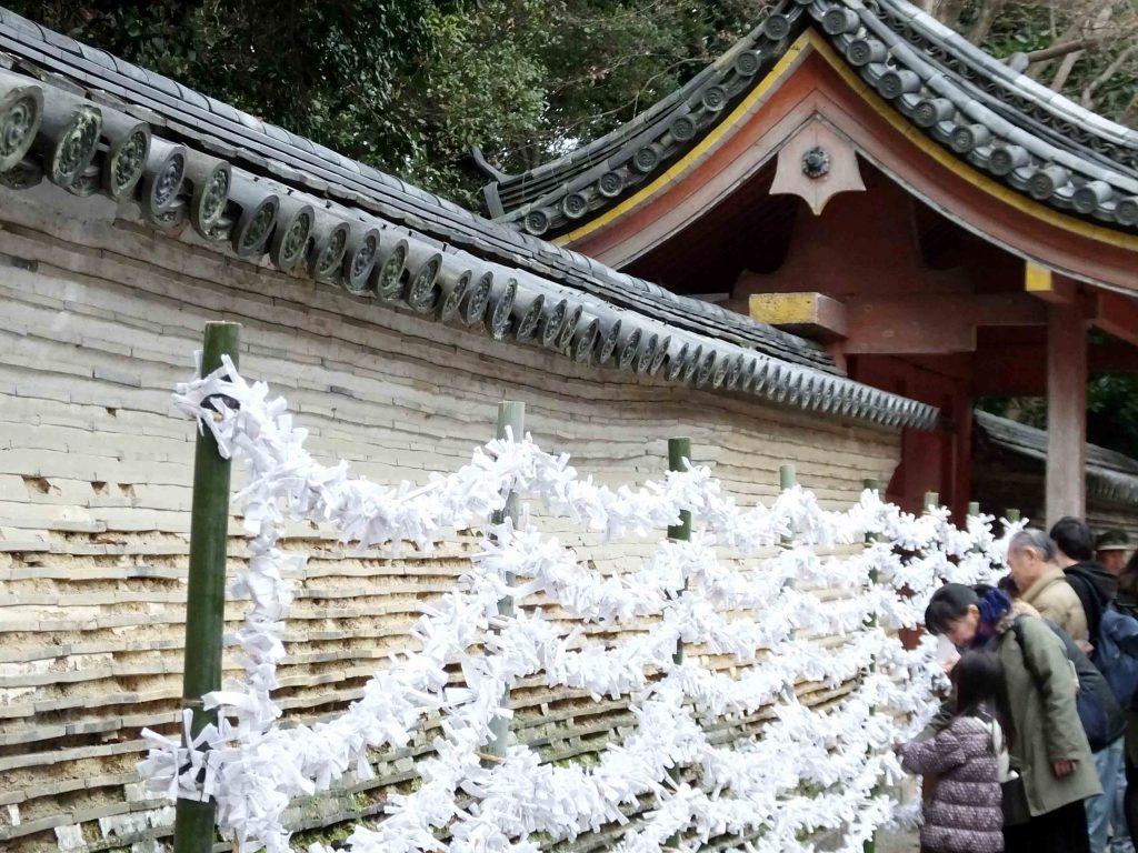 Nobunaga-bei