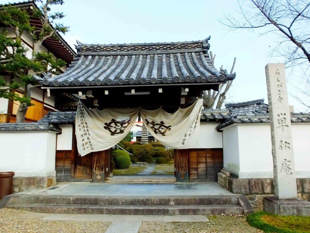 the gate of 'Graffiti Temple'