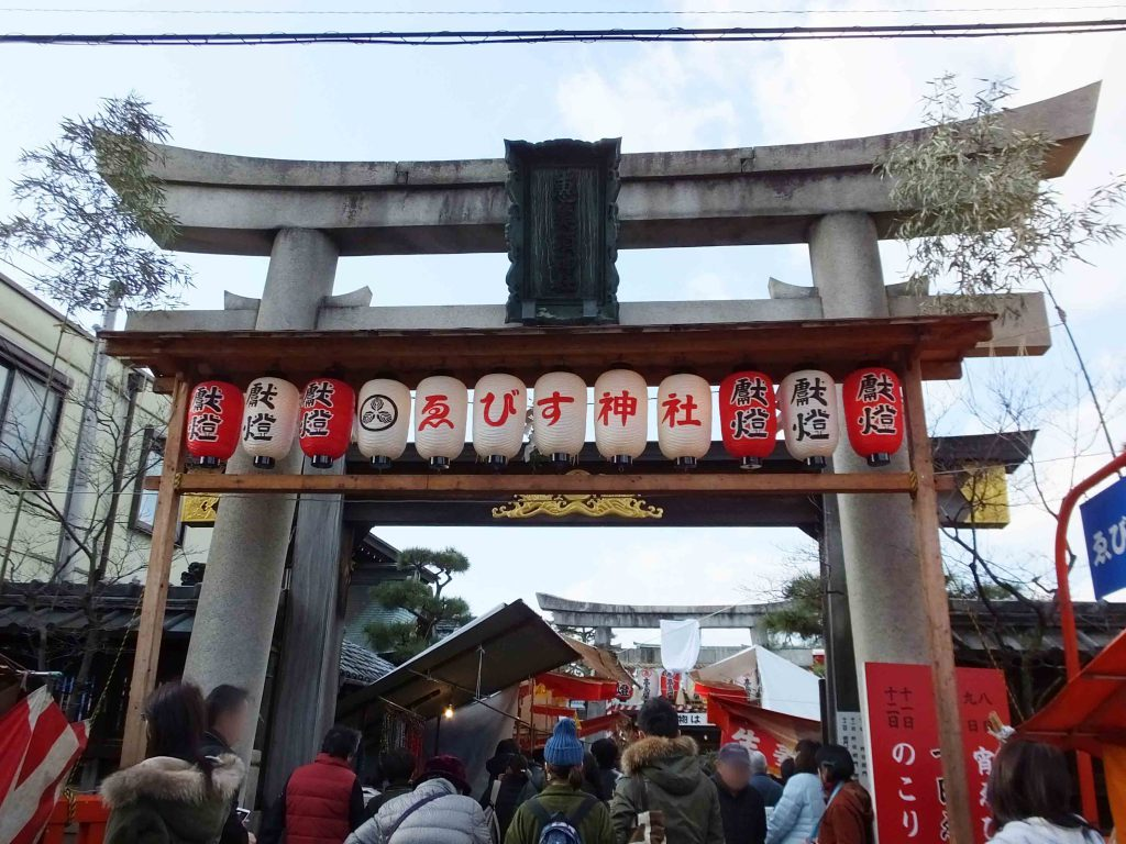 the torii gate and lanterns