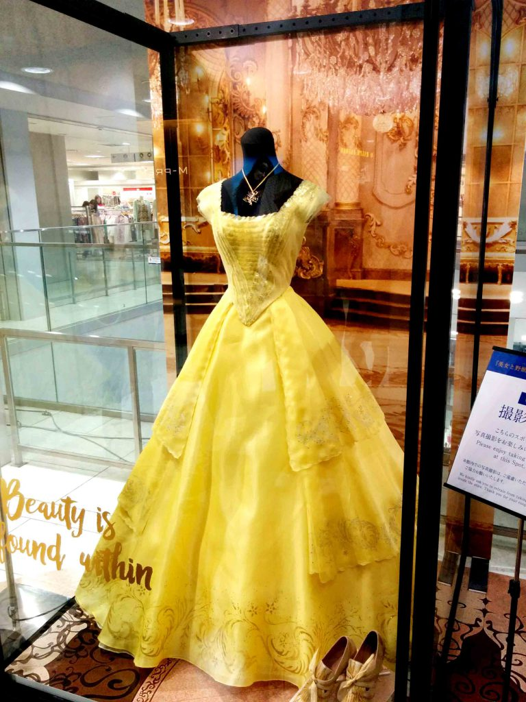 Today's Dress / Emma Watson's Belle Dress