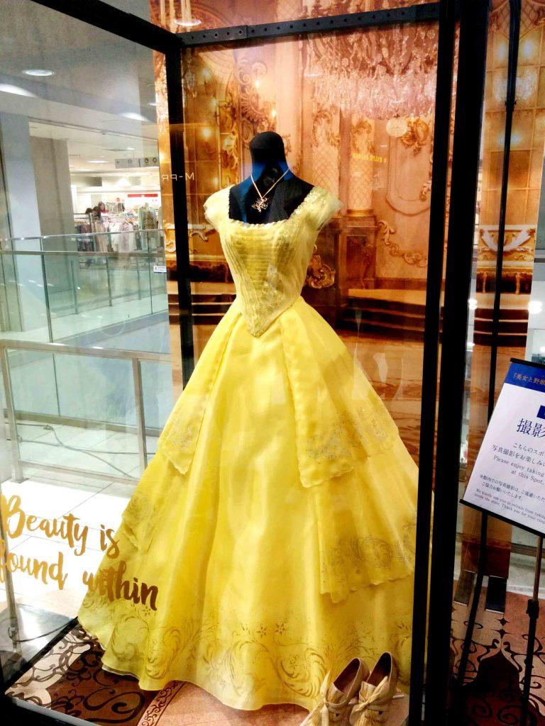 Today's Dress / Emma Watson's Belle Dress
