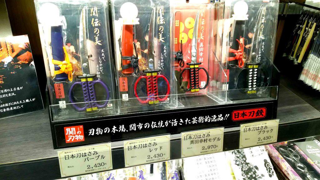samurai-sword-scissors