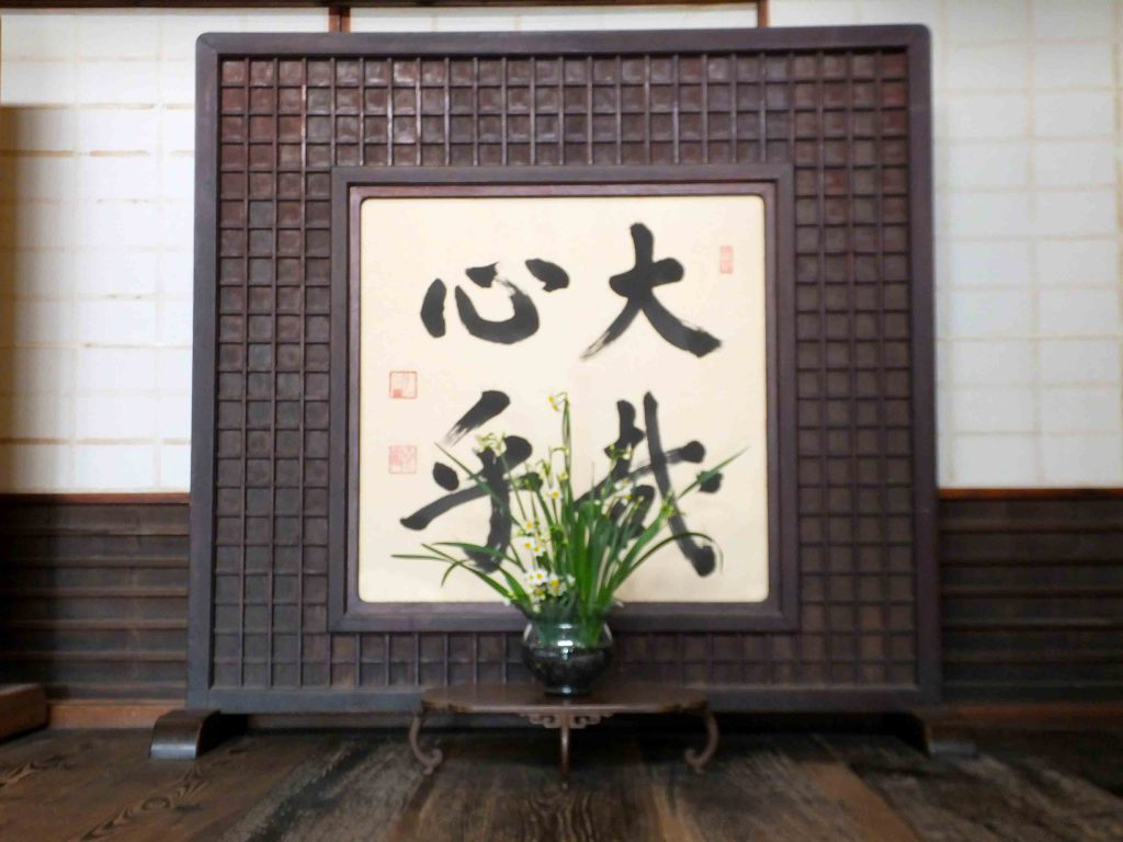 the work of calligraphy