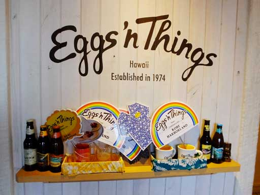 Eggs 'n Things Kobe Harborland2