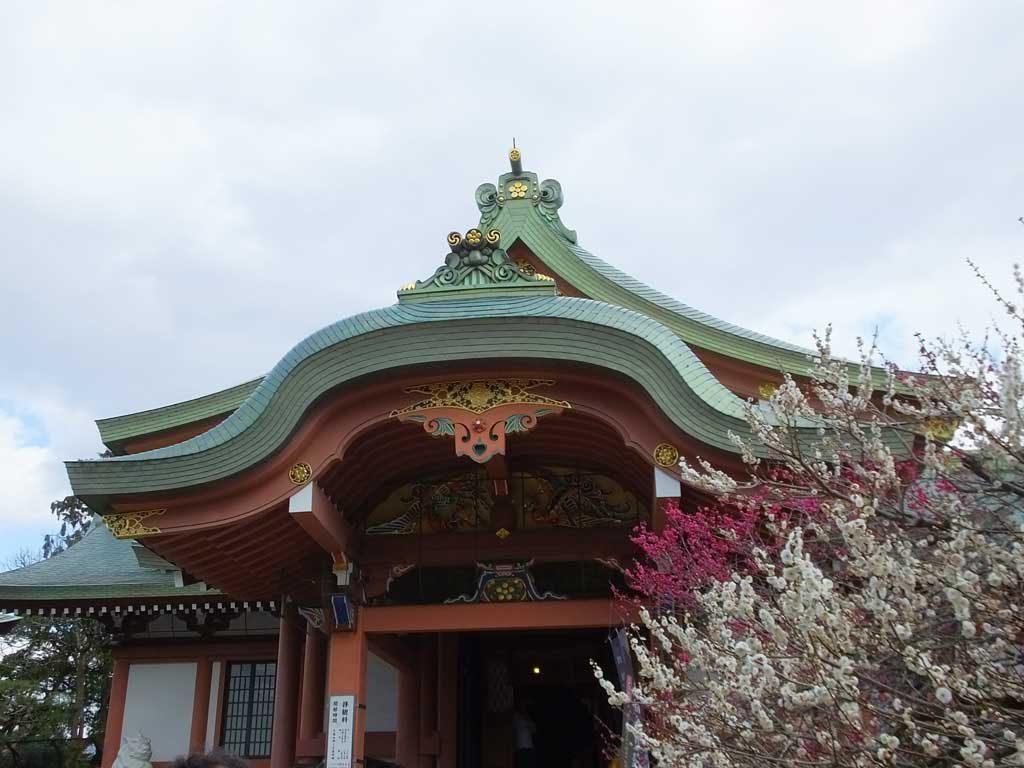 Homotsu-den
