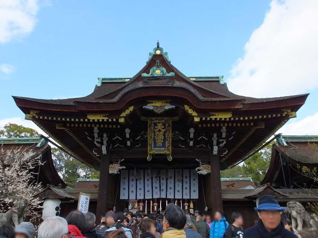 Sanko-mon Gate