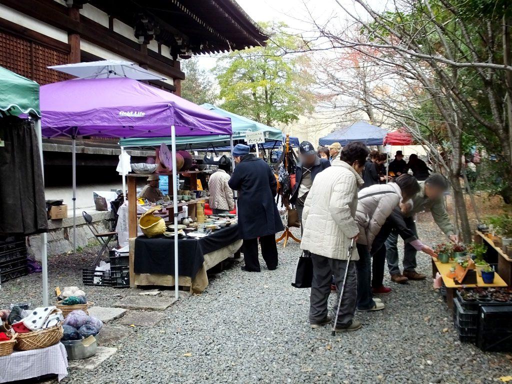 the vendors2