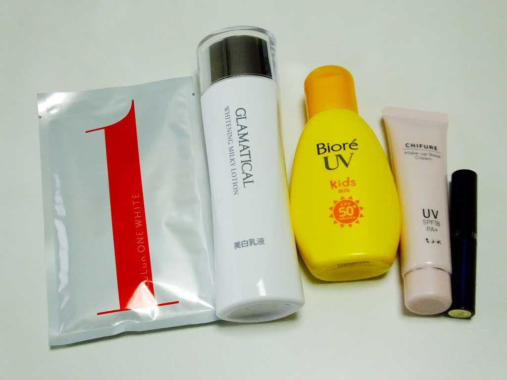 my bihaku products