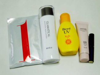 my bihaku products