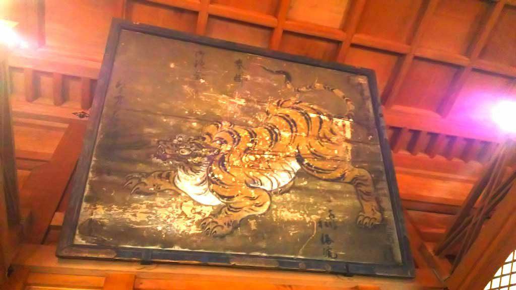 various treasures in Homotsu-den1