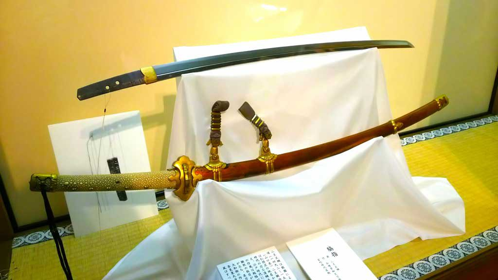 various treasures in Homotsu-den4