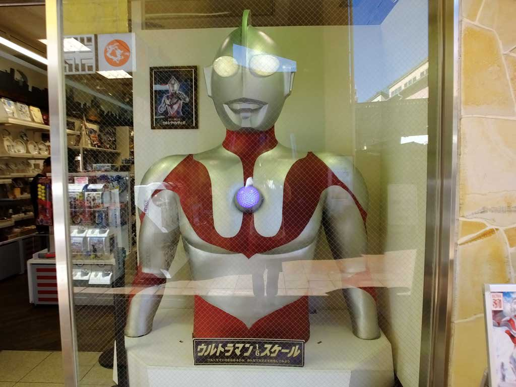 the display of Ultraman World M78
