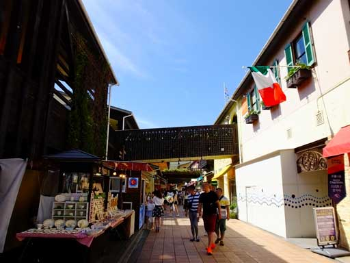 the shopping area