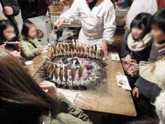 tsuinashiki1