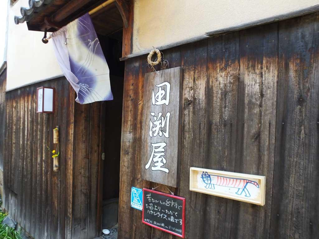 Tabuchiya