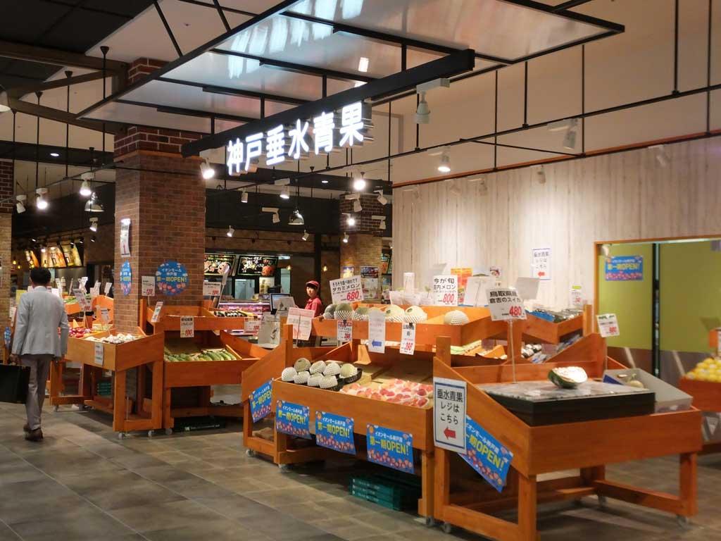 Aeon Mall Kobe Minami2