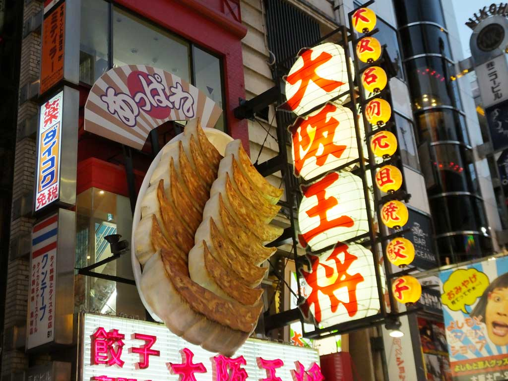 Dotonbori Street and the store signs