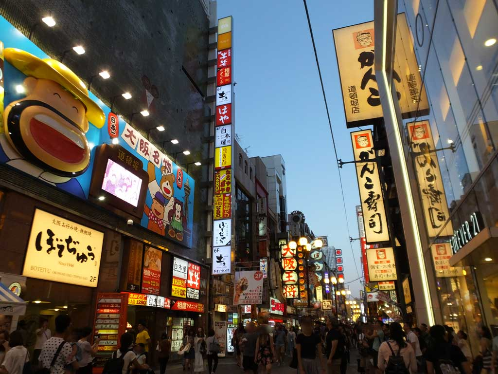 Dotonbori Street and the store signs1