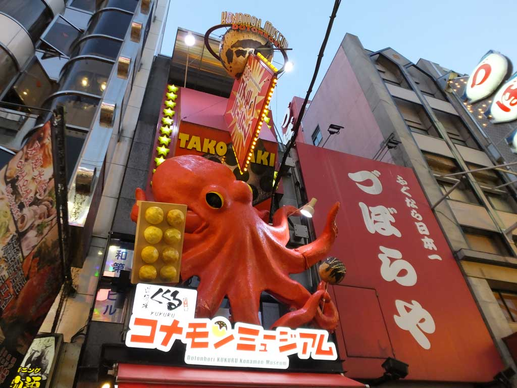 Dotonbori Street and the store signs4