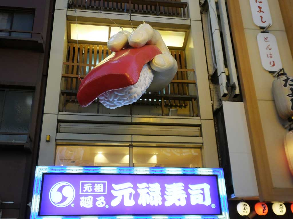 Dotonbori Street and the store signs6
