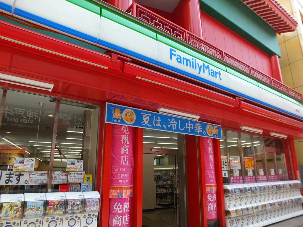 Family Mart in Kobe Chinatown