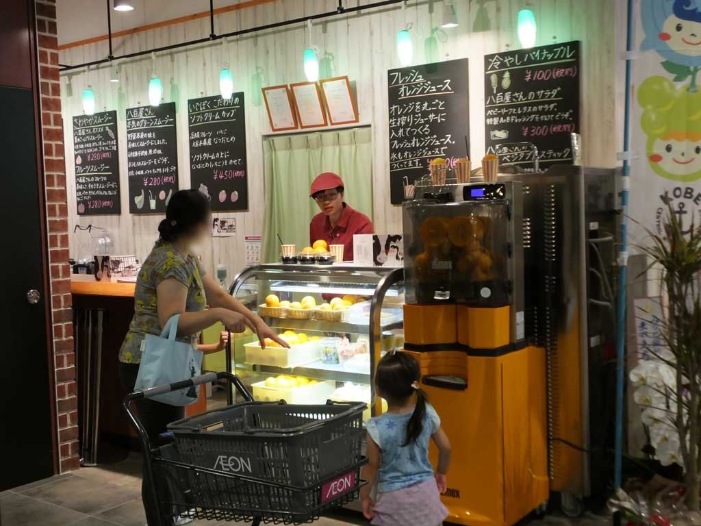 Aeon Mall Kobe Minami4