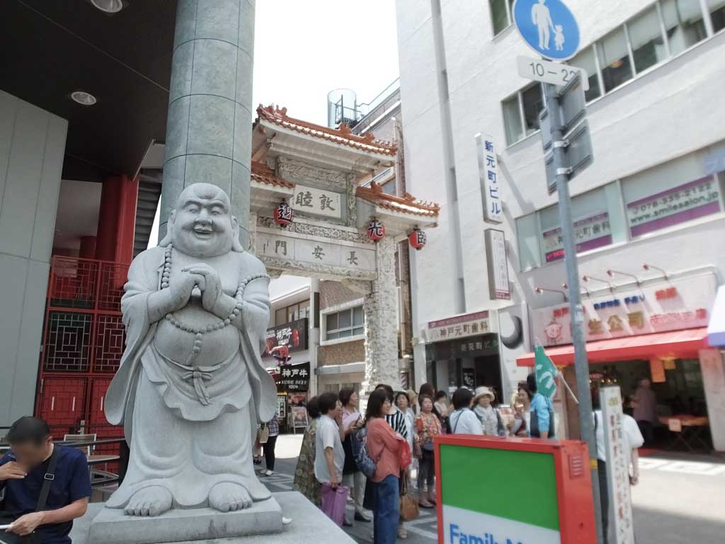 Kobe-Chinatown-Gate