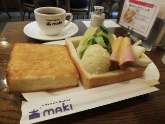 the breakfast combo