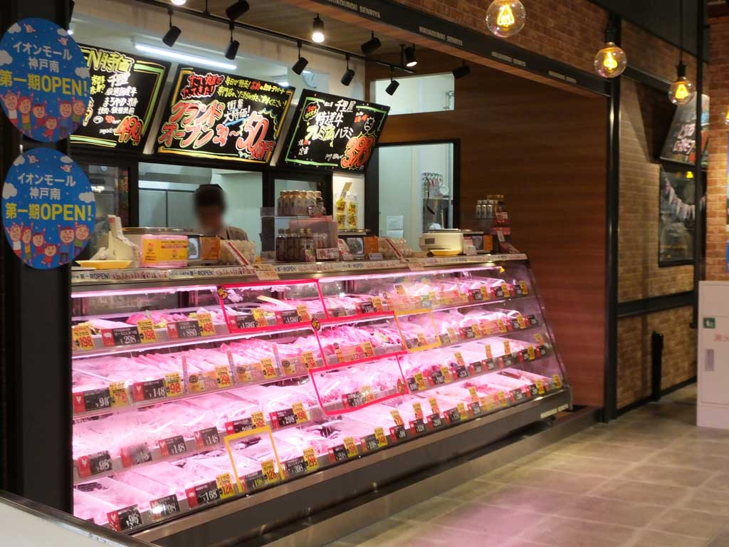 Aeon Mall Kobe Minami6
