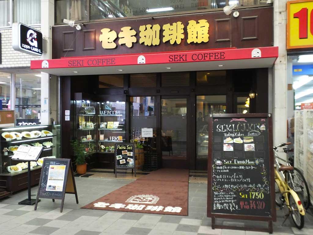Seki Coffee