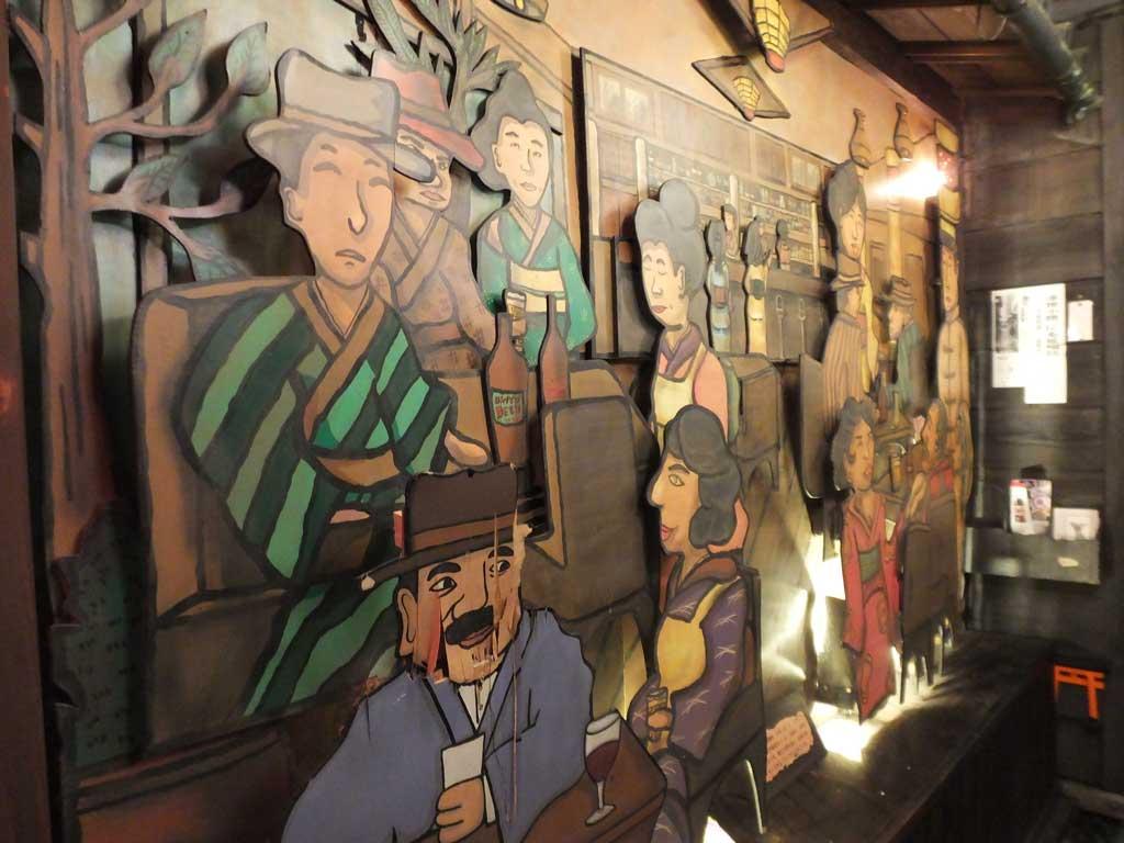 Ukiyo-shoji2