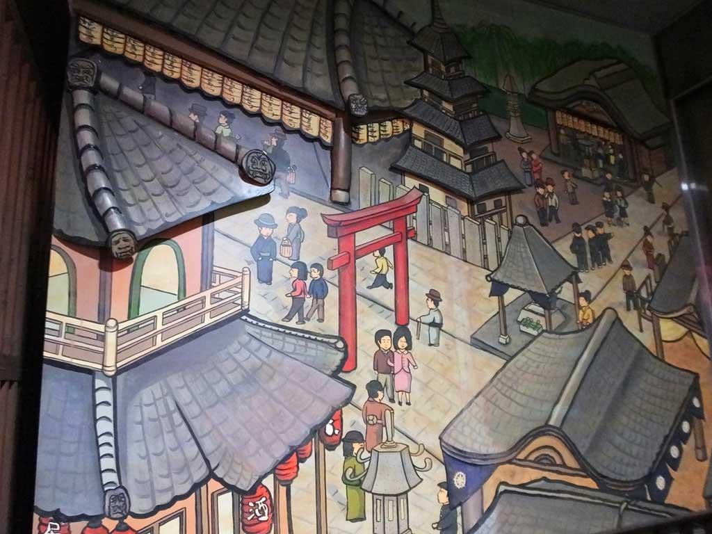 Ukiyo-shoji4