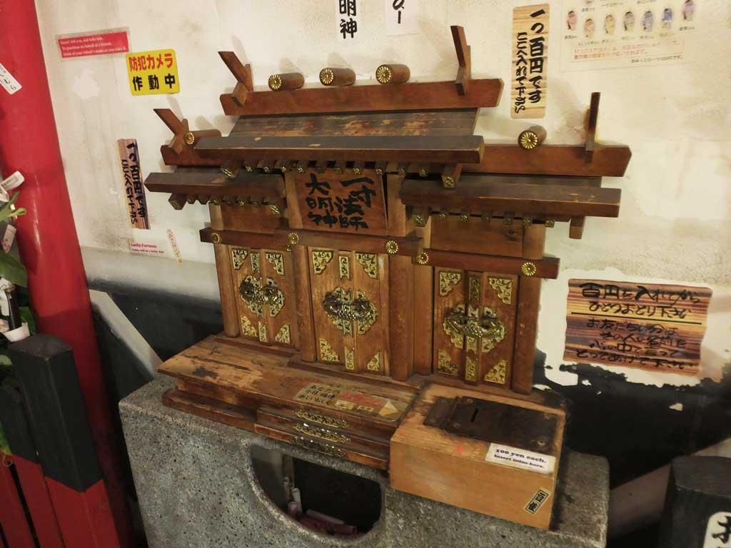 Ukiyo-shoji5