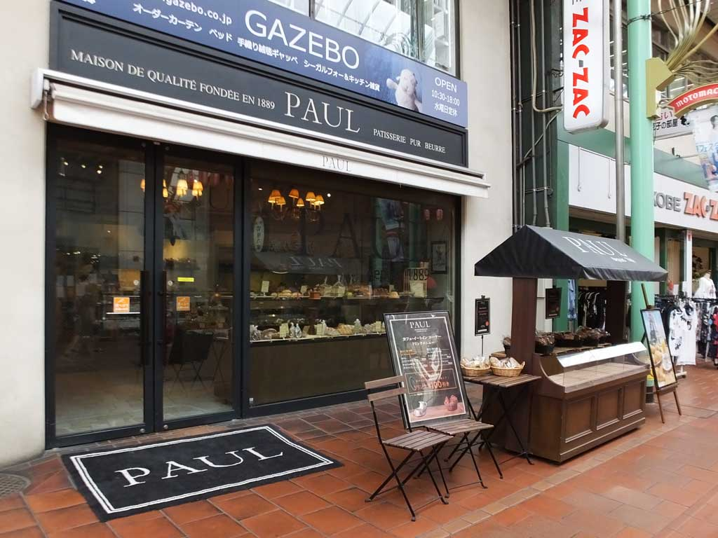a French bakery, Paul