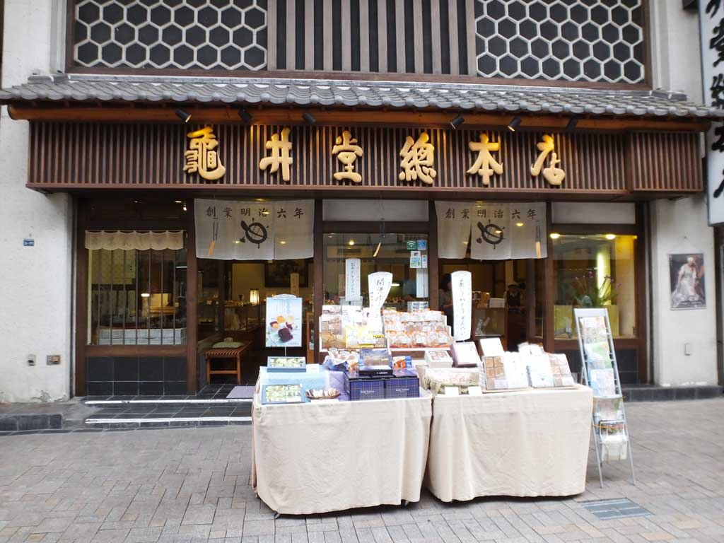 a Japanese sweet shop, Kameido Sohonten